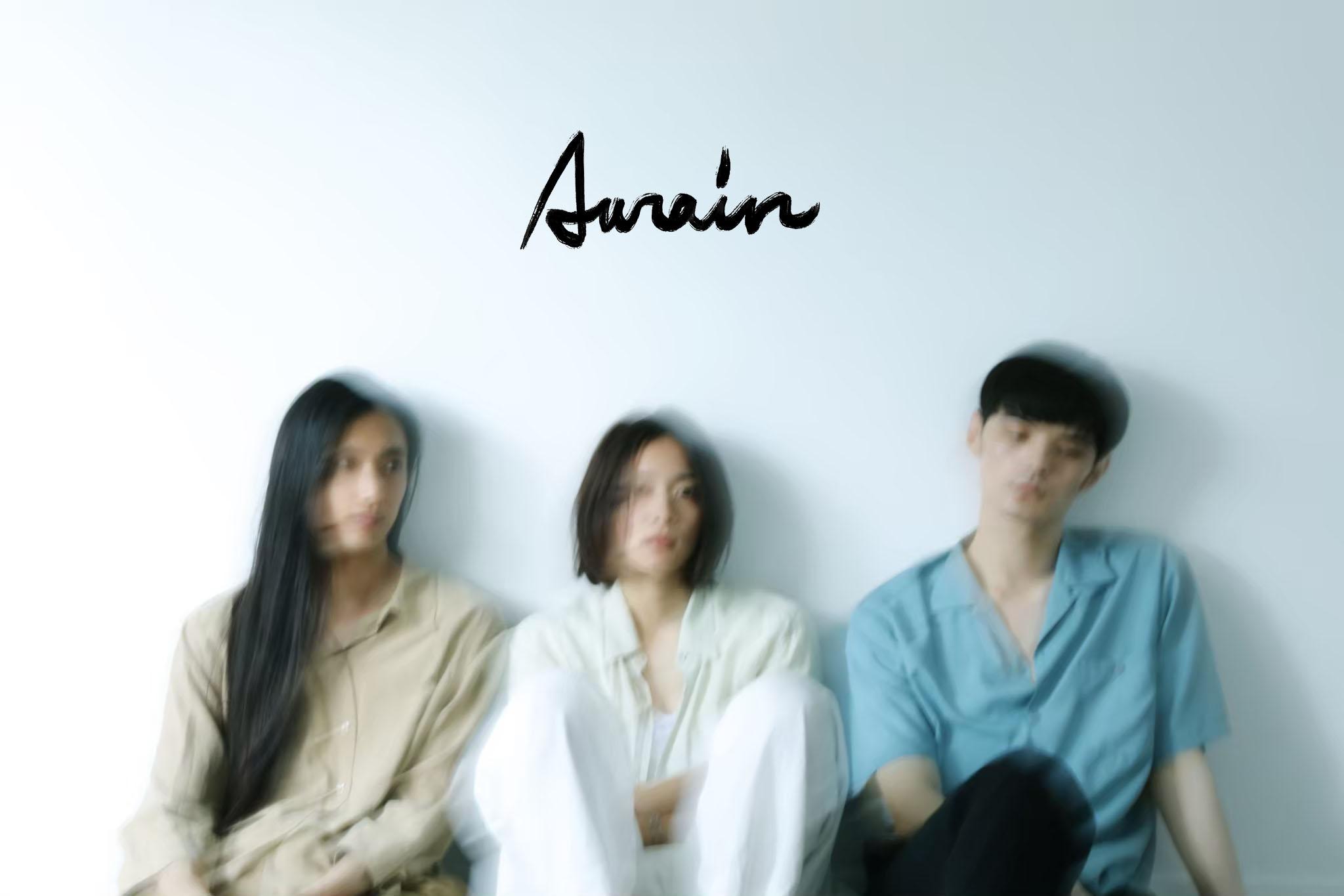 次世代オルタナティブ バンド『Aurain(オーレン)』がデビュー。10月29日にFirst EP ... 画像