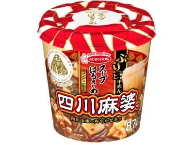(コンビニ限定)スープはるさめ 四川麻婆味 リニューアル