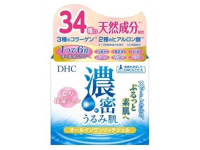 「DHC 濃密うるみ肌 オールインワンリッチジェル」新TV-CM放映のお知らせ