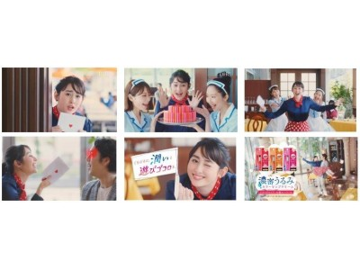 「DHC 濃密うるみ カラーリップクリーム」新TV-CM放映のお知らせ