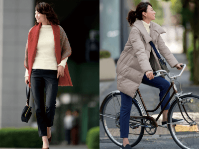【DHCファッション】あったか×きれい見え『風を遮る・裏起毛ボンディングパンツ』を新発売