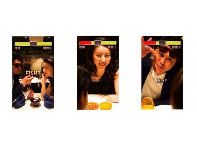 TikTokが「東京カレンダー」とコラボレーション 都会に棲む個性的な大人たちの日常を、15秒のショートムービーで毎日更新!『東京カレンダーTikTok』が5月29日(水)より公開