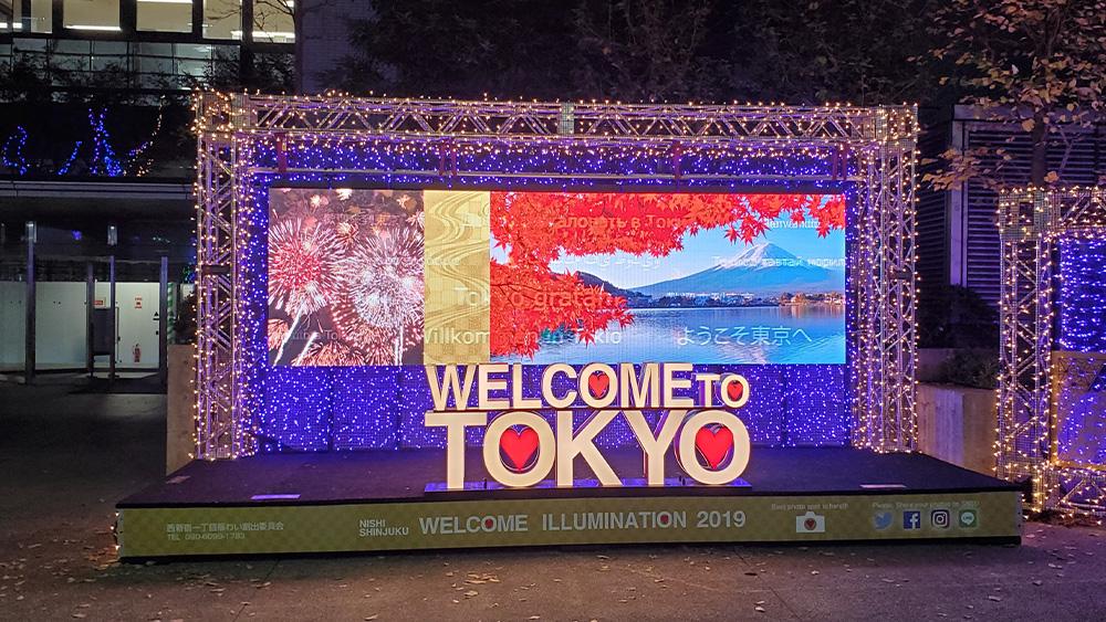 11/29より東京・新宿「和のイルミネーション」が点灯!「TOKYO旅館ブランド構築事業」の一環とし... 画像