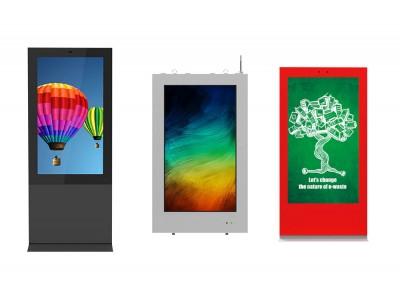 超品質・超価格・世界基準デジタルサイネージ「業務用 液晶ディスプレイ」を、国内最安級にて販売開始。