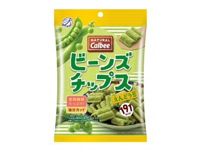 えんどう豆をおいしく手軽に!ココロにもカラダにも嬉しい新商品『NATURAL Calbee ビーンズチップス えんどう豆』