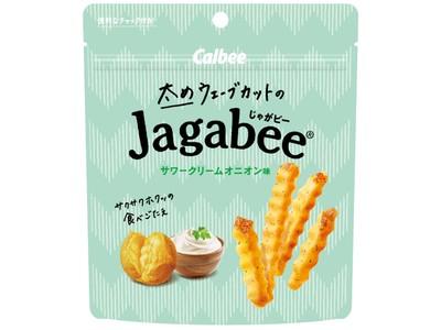 """ウェーブ形状のカットで""""サクサクホクッ""""の食べごたえ!『太めウェーブカットのJagabee サワークリームオニオン味』7月12日(月)からコンビニエンスストア先行で新発売"""