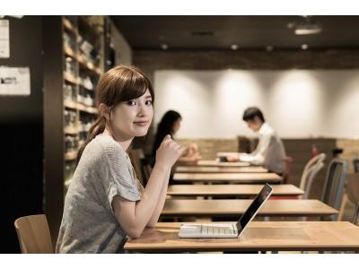 コーヒー1杯の料金で1日利用できるコワーキングスペース 「ivyCafe NEIGHBOR&WORK」飲食店のアイドルタイムを活用した運営事業を開始