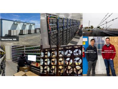 株式会社ゼロフィールドがアメリカの最先端データセンター事業者、MINERS UNITED社と業務提携