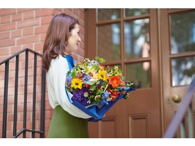 「2020 スマイルフラワープロジェクト」とコラボ三菱一号館美術館所蔵 ルドン、ロートレック作品をイメージした花束プランを販売!「開館10周年記念 1894 Visions ルドン、ロートレック展」