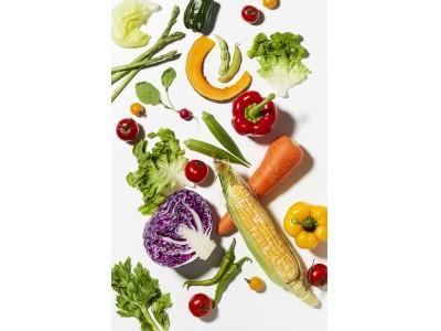 8月31日「野菜の日※1」は、カラダを想う日にしよう!
