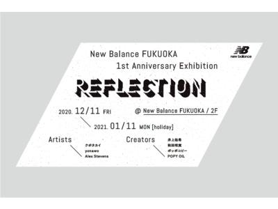 ニューバランス福岡オープン1周年を記念して特別ラジオ番組「フクオカコレクティブ Supported by New Balance FUKUOKA」を放送。店舗では展示エキシビションも開催。