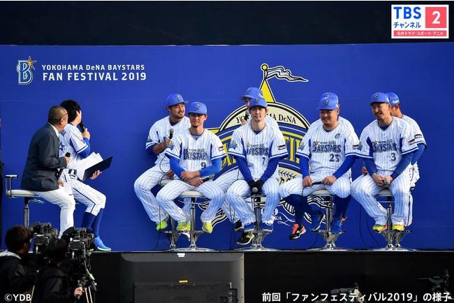 横浜 ベイスターズ ニュース