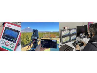 5G活用に向け、モバイルIP網を利用した映像伝送・カメラの遠隔制御によるスポーツ中継の実証実験を実施