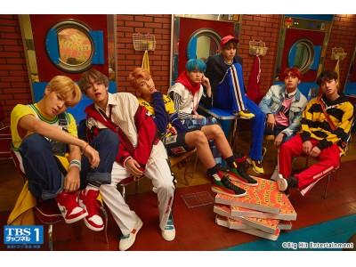 BTS (防弾少年団) JIMINのサプライズバースデイも!初のドーム公演までを綴った最新密着ドキュメント TBSチャンネル1で、11月12日(日)午後9時TV初放送!