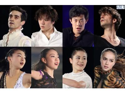 フィギュアスケート『スターズ・オン・アイス ジャパンツアー2019』CS放送・TBSチャンネル1にて、3月31日(日)午前11時55分から独占生中継!