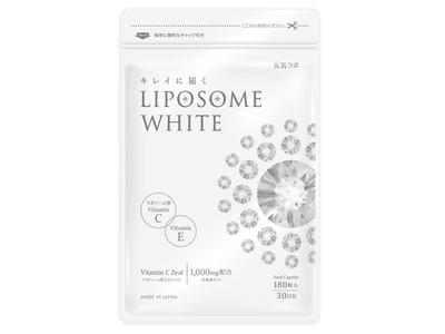【届くビタミンC】話題のリポソーム型ビタミンC&ビタミンE配合サプリメント「LIPOSOME WHITE(リポソーム ホワイト)」新発売。記念セール開催中。