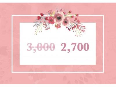 新社会人必見!卒業パーティーや謝恩会に必須のドレスを全部コミコミ2,700円でレンタルできてしまうっ!!