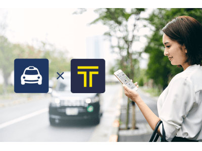 2020年に向けてインバウンド対応強化 韓国最大のモビリティプラットフォーム『カカオT』が日本最大のタクシー配車アプリ『JapanTaxi』と連携スタート