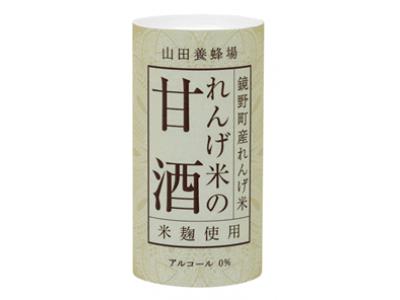 今、再注目される昔ながらの甘酒の健康・美容効果「れんげ米の甘酒」 2018年9月14日(金)新発売