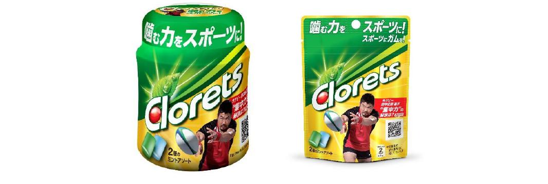 「ガムを噛んで、スイッチ・オン!」「クロレッツ」×ラグビー田中選手 限定コラボ製品6/1新発売