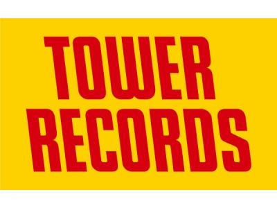 『タワーレコード × サブスク』でクラシックをもっと身近に!『定期・定額購入』専門のECモール subsc(サブスク)新規ストアオープンのお知らせ