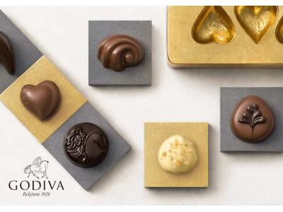【GODIVA チョコレートのサブスク】ライフスタイルに合わせたおススメのセットを《毎月・定額》でお届け。ゴディバ が subsc にオープン!