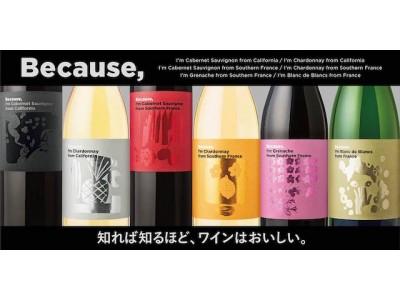 【ワインのサブスク】ブドウ品種と産地の個性を知って楽しむワインを《毎月・定額》でお届け。Firadis WINE CLUB が subsc で新メニューをスタート!