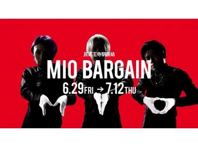 天王寺ミオ meets XTRAP 「MIO BARGAIN」