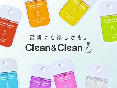 8種類の香りとカラーバリエーションでシーンに合わせて使える!韓国で話題沸騰のアルコール除菌ミスト「Clean&Clean」が販売開始
