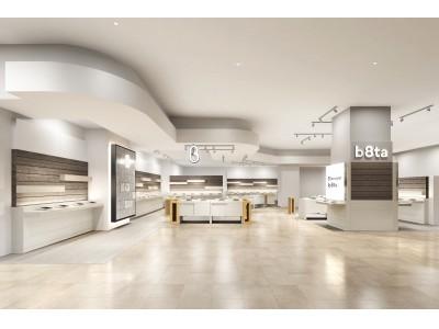 「BASE」がシリコンバレー発の体験型店舗「b8ta」に参画。新宿マルイ本館にて「BASE」加盟店20ブランドが出品