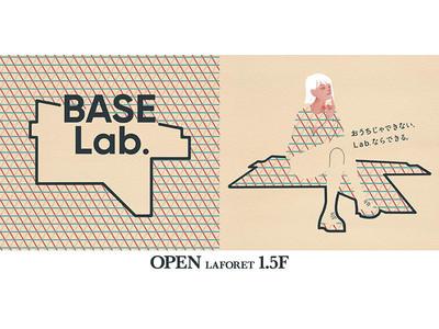 「BASE」のリアル店舗出店スペース「BASE Lab.」を 10月31日(土)ラフォーレ原宿1.5階にオープン - 個人・スモールチームのファンづくりを支援 -