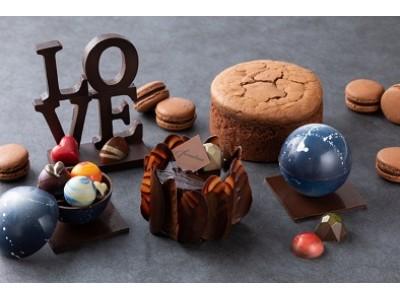 177年の歴史を誇る仏ブランドのオリジナルチョコレートでつくるスイーツなど全8種類。大切な人と過ごすバレンタインデーコレクション ~グランド ハイアット 東京 2020 Winter~