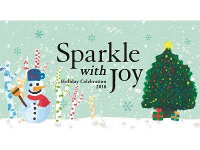 「Sparkle with Joy」をテーマにした東北や熊本などの被災地の子どもたちを支援するクリスマスチャリティープログラム ~グランド ハイアット 東京2018 Christmas ~