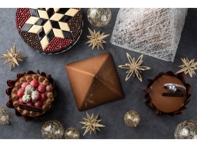 全10種類、1,000台のプレミアムな令和初のクリスマスコレクション ~グランド ハイアット 東京 2019 Christmas~