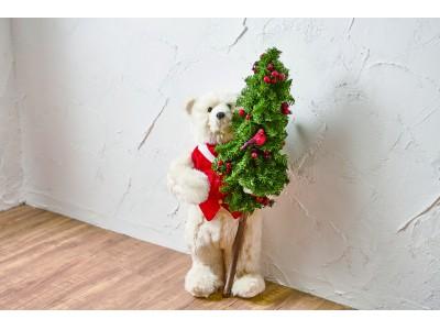 ディノスが、心ときめく多彩なクリスマスアイテムを発売