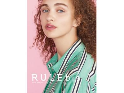 ディノスのファッションブランド「RULE bis」より2019春コレクションを2月6日に発売