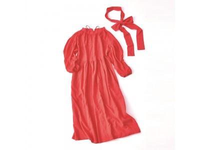 ディノスオンライショップで、毎日の家事スタイルをおしゃれにする「割烹着(かっぽうぎ)リラックスローブ」を、4月19日に新発売