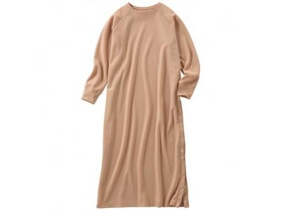 セシールが、今すぐ着られる秋色レディスファッションアイテムを新発売