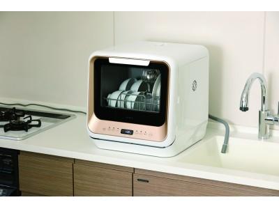 """ディノスより、""""工事不要な食器洗浄乾燥機""""などを新発売"""