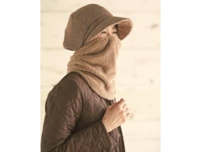 セシールより、薄手ストッキングに見える裏起毛タイツなど冬の便利アイテムを発売