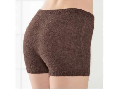 """ディノスが、贅沢な希少素材でアップデートした懐かしの""""毛糸のパンツ""""など、温め美容アイテムを発売"""
