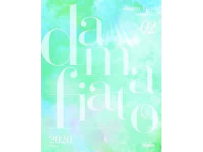 ファッションブランド『dama fiato』2020夏コレクションを、4月10日より発売