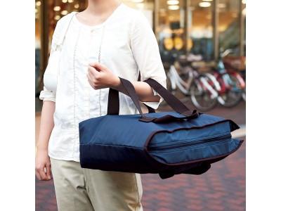 セシールより、「傾けず運べる」「手間なく畳める」などユニークなエコバッグ各種を好評発売中