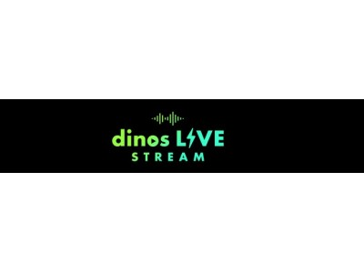 ディノスのファッションブランド「DAMAcollection」初のライブコマースを実施!