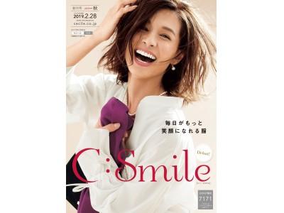 セシールより、大人世代にとことん寄り添う「欲しい」気持ちの真ん中に届く服を集めたファッションショップ『C:Smile(シー・スマイル)』を7月2日にOPEN