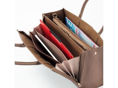 イマージュが、書類をすっきり収納できる「ジャバラポケットバッグ」や履きやすさにこだわった「外反母趾対応パンプス」などを新発売