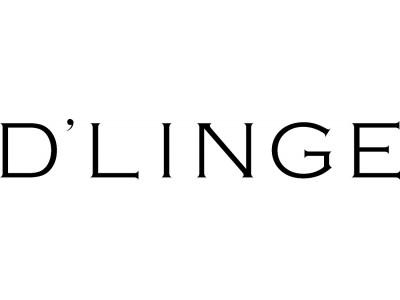 ボディメイクウェアブランド「D'LINGE」 より独自の機能を採用した、ノンワイヤーのブラキャミソールなどを新発売