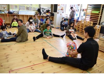 【CSR活動報告】「RIZAP EGAO(えがお)プロジェクト」第4弾 保育園「ディルーカインターナショナルスクール」にて食育およびRIZAP体操教室を開催