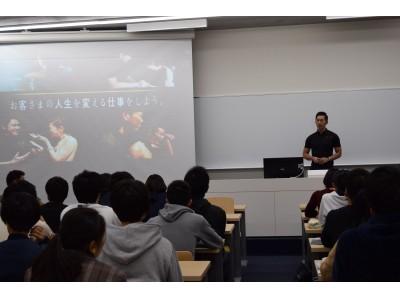 【CSR活動報告】 流通経済大学にてスポーツビジネスに関する出張講義を開催 ~…