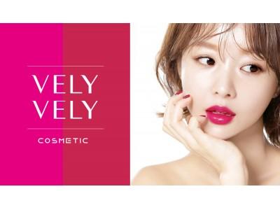 韓国で通販売上No.1ブランドのIMVELY(イムブリー)、公式サイトOPEN!